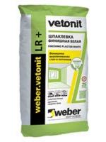 Шпаклевка (Weber Vetonit)  LR+ 25 кг
